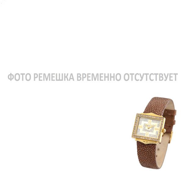 Ремешок Kleynod К 117-612