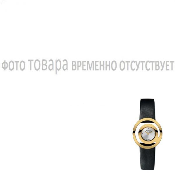 55024 ALFEX 5610-664